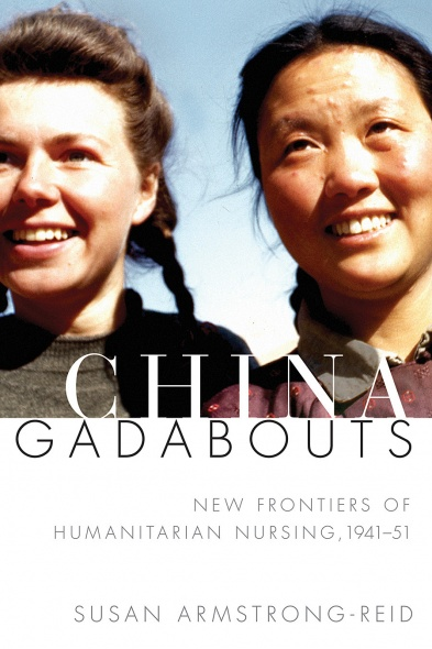 Cover of book: China Gadabouts